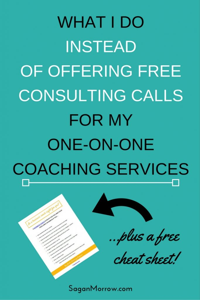 I don't offer free consulting calls for my business coaching services. GASP! I know, that's kind of unheard of in the business coaching community. But here's what I do INSTEAD of offering free clarity calls....